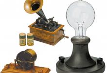1 엔터테인먼트 산업을 이끈 축음기 2 에디슨의 걸작인 전등 3 전화기 초기 모델