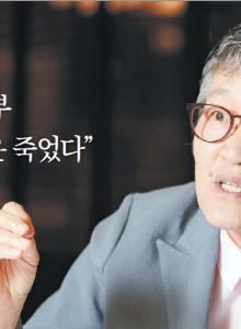 """지난 20일 서울 광화문의 한 레스토랑에서 만난 이에리사 전 의원은 """"정부의 체육 행정이 보여주기생색내기 식으로 흘러가선 안 된다. 체육인을 존중하고 체육의 가치를 인정하는 데서 출발해야 한다""""고 강조했다. 전민규 기자"""